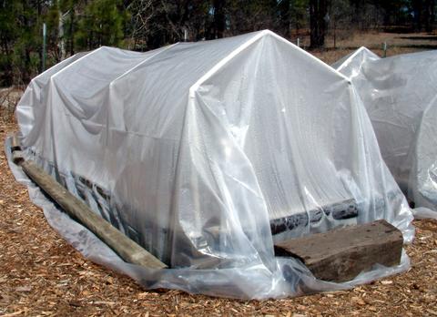 PVC frame covered LAH