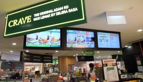 singapore_lah_7782